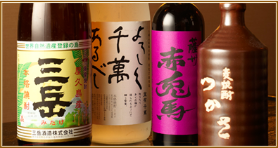 Recommended shochu (on the rocks, with water, or with hot water)